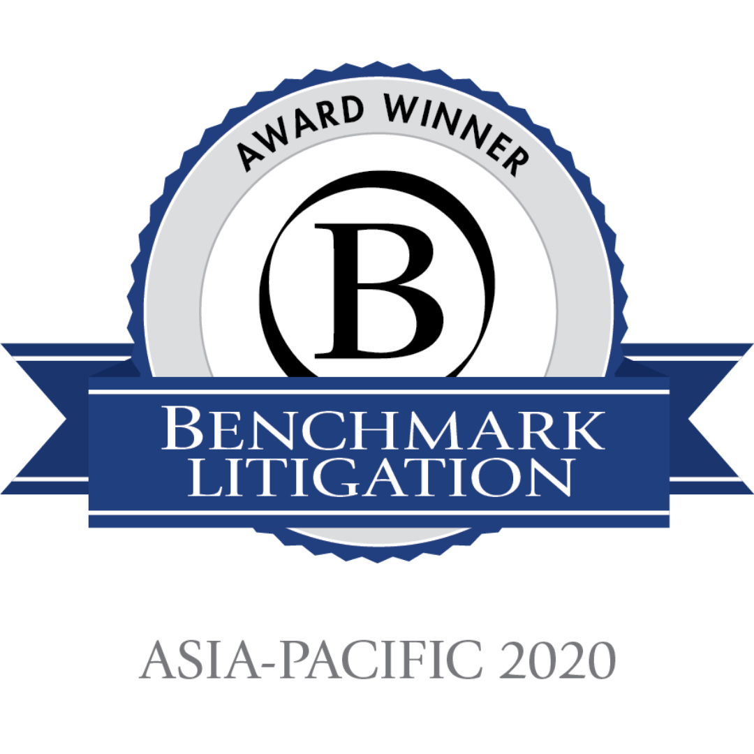 Eugene Thuraisingam LLP - Boutique Firm of the Year