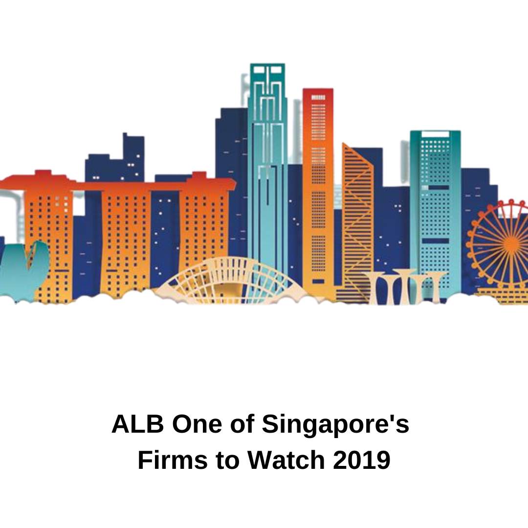 Singapore's Firms to Watch 2019