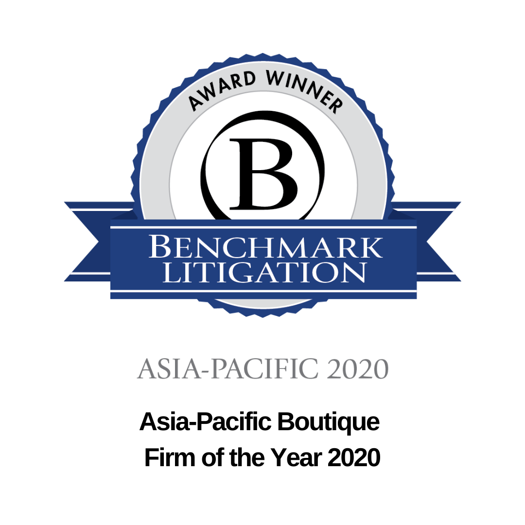 Asia-Pacific Boutique Firm of the Year 2020
