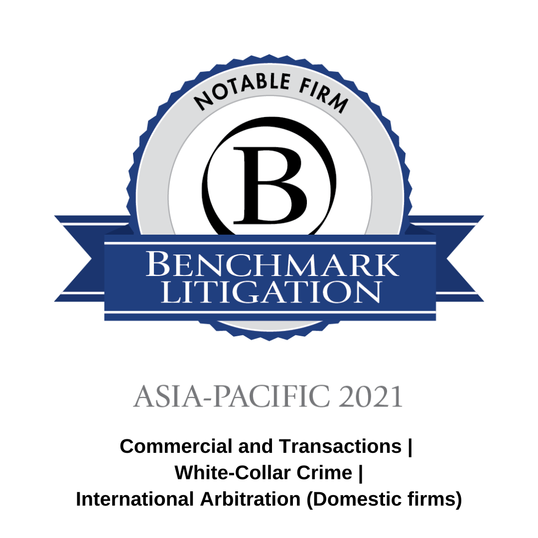 ETLLP recognised by Benchmark Litigation Asia-Pacific 2021